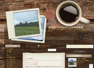 toriiblog.jpg